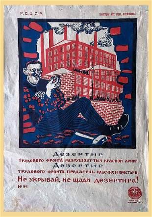 Abramov, M. The deserter of the labor front, 1920