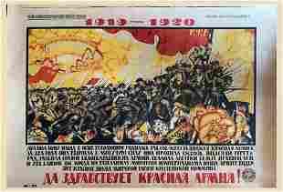 Kochergin, N. Long live the Red Army! 1920