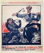 MOOR, D. Ruku, dezertir. 1920