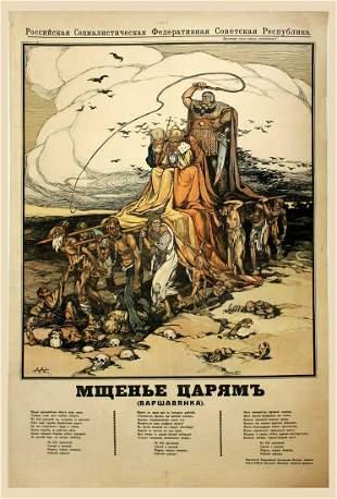 APSIT, A. Vengeance upon tsars. 1918