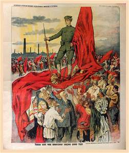 ANONYMOUS ARTIST. Red Army of Labor, 1919
