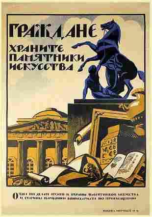 "KUPREYANOV, N. ""CITIZENS! PROTECT ART HERITAGE"", 1919"