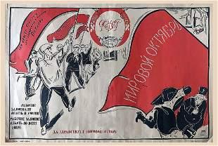 Matorin M. Worldwide October, 1920