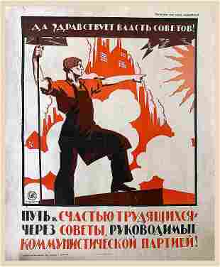 Marenkov A. Long live the rule of the Soviets, 1920