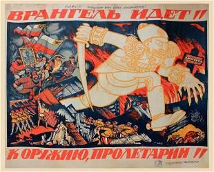 Kochergin, N. Vrangel is Coming! To Arms, Proletarians!