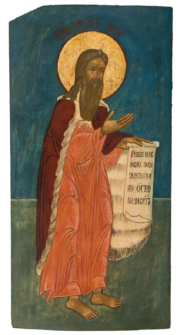 *St. Prophet Elijah Russian icon, 2nd half 18th c. 98 x
