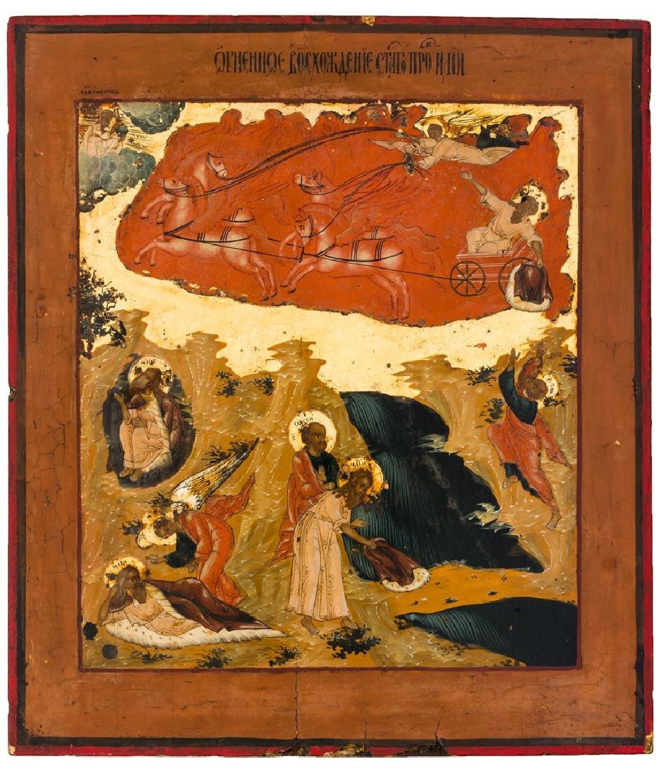 *St. Prophet Elijah with scenes of his life Russian