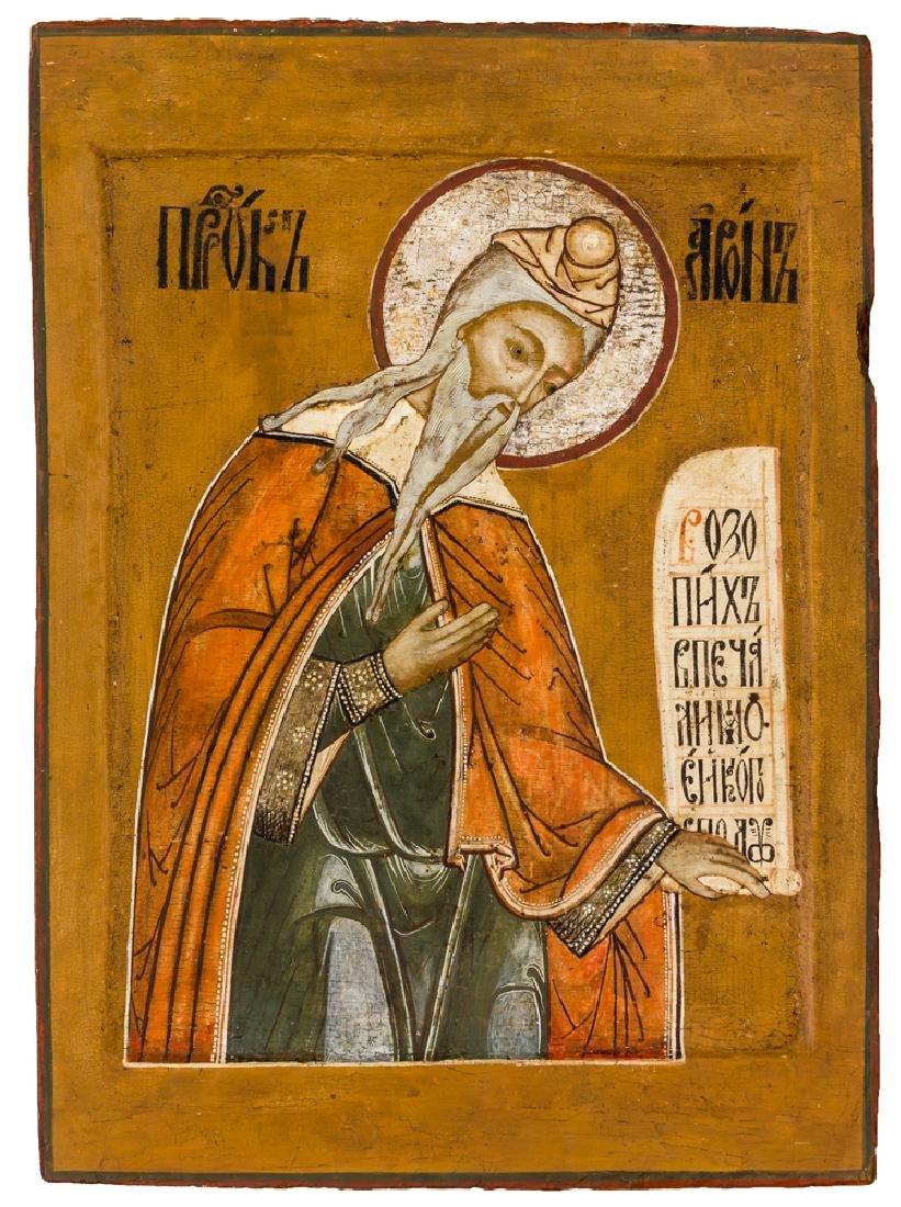 *St. Prophet Aaron Russian icon, 2nd half 17th c. 50,5