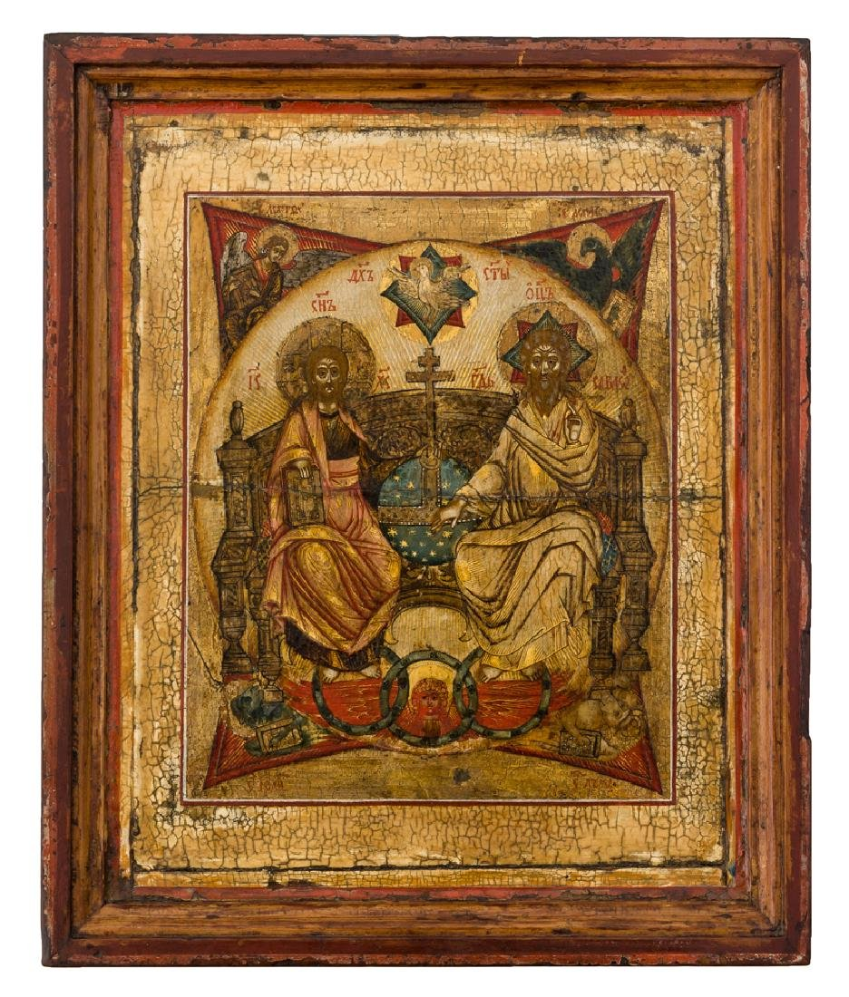 *Holy Trinity (Western Type) Russian icon, around 1700