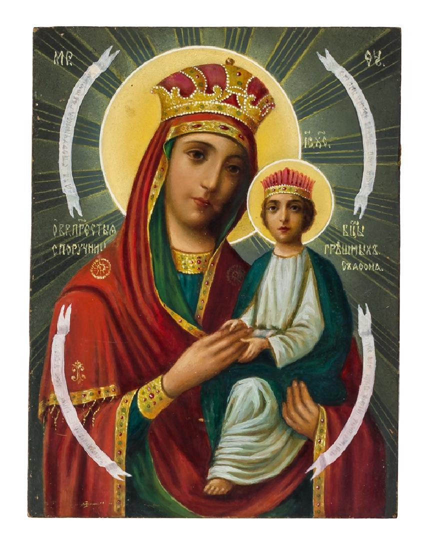 """*Mother of God """"Surety of sinners"""" and Holy Family"""