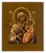 *Mother of God Iverskaya Russian icon , end of 19th c.