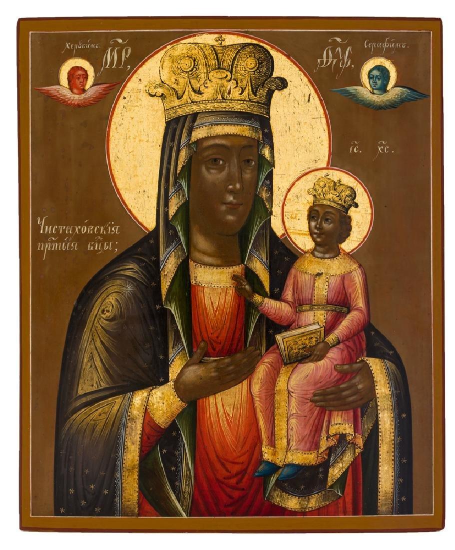 *Mother of God of Czestochova Russian icon, 1st half
