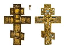 *Cross with reliquary Russian threefold enamelled