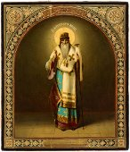 Imperial icon to the saint`s day of Tsarevich Alexei