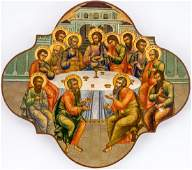 The Last Supper Very large Russian icon 19th c