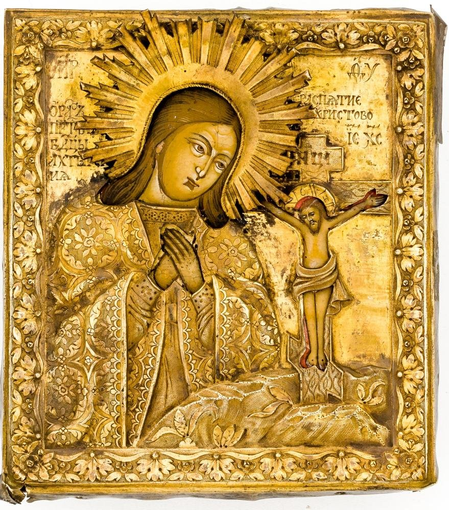 Small icon of the Mother of God Achtyrskaya