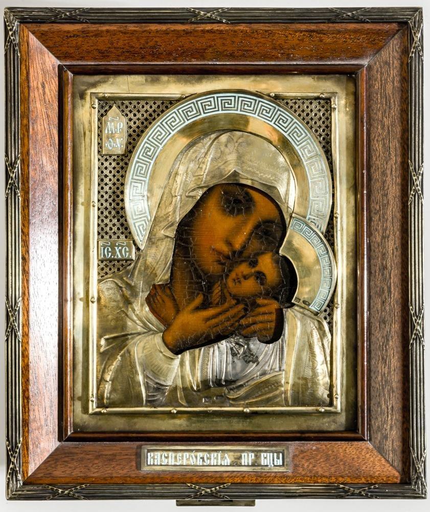 Rare naval icon of the Mother of God Kasperovskaya