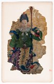 A CHINESE GUARDIAN FIGURE PAINTING ON SILK WITH