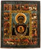 A VERY LARGE AND RARE RUSSIAN ICON SHOWING THE