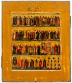 A FINE PAINTED ICON SHOWING THE MONTH JUNE, 18th