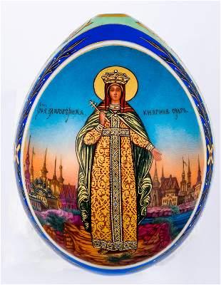 A LARGE PORCELAIN EASTER EGG SHOWING ST. OLGA