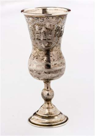 A SILVER KIDDUSH CUP