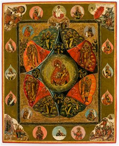 RARE AND VERY FINE PAINTED RUSSIAN ICON SHOWING THE