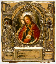 RUSSIAN ICON WITH FIREGILDED SILVEROKLAD SHOWING THE
