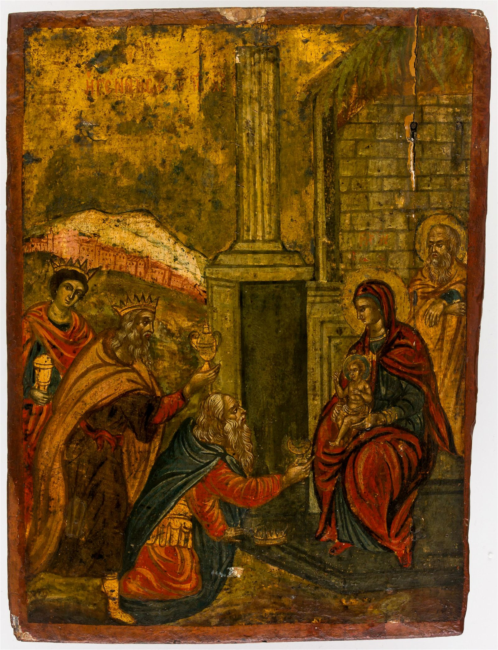 GREEK ICON SHOWING THE ADORATION OF THE 3 MAGI