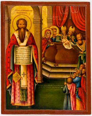 RARE AND VERY LARGE GREEK ICON SHOWING ST. BASIL THE