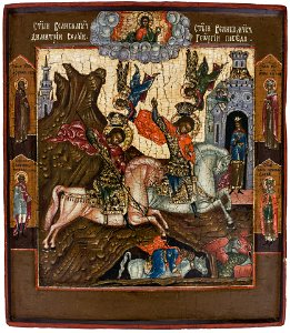 VERY RARE RUSSIAN ICON SHOWING ST. GEORGE AND ST.