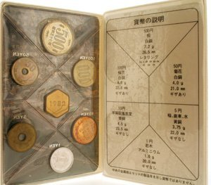 2019: 1982 Japanese Coin Set