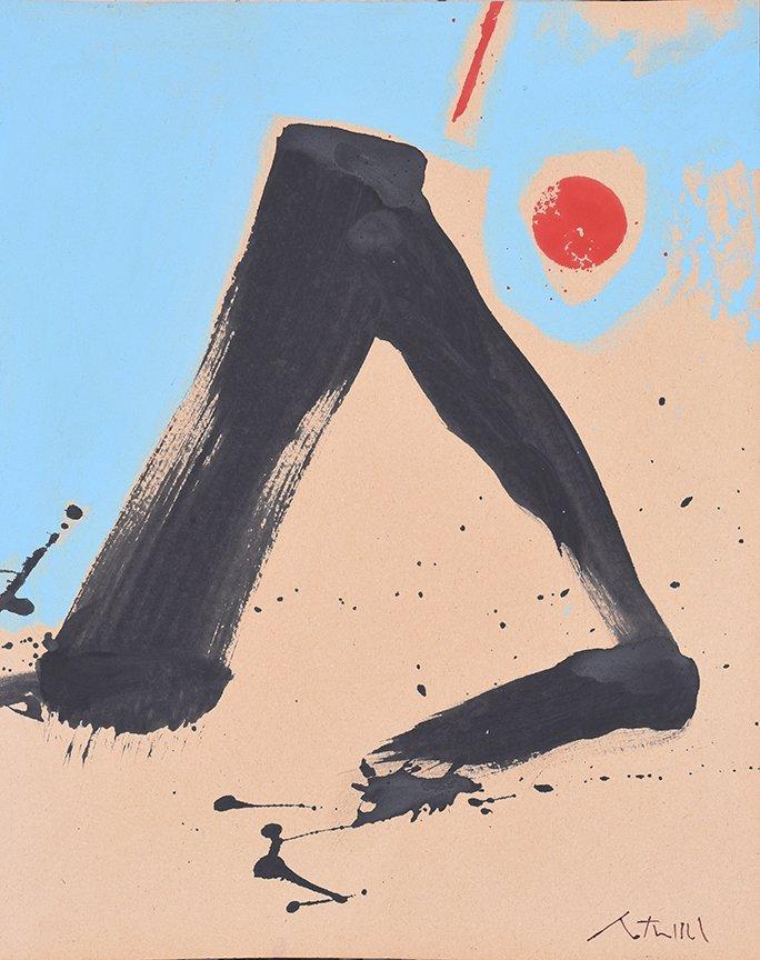 Painting by ROBERT MOTHERWELL(American) (ATTRIB)