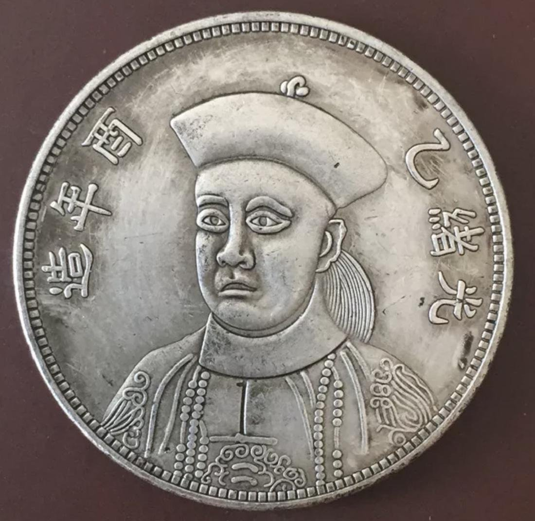 Chinese Qing Dynasty Tibetan Silver Coin
