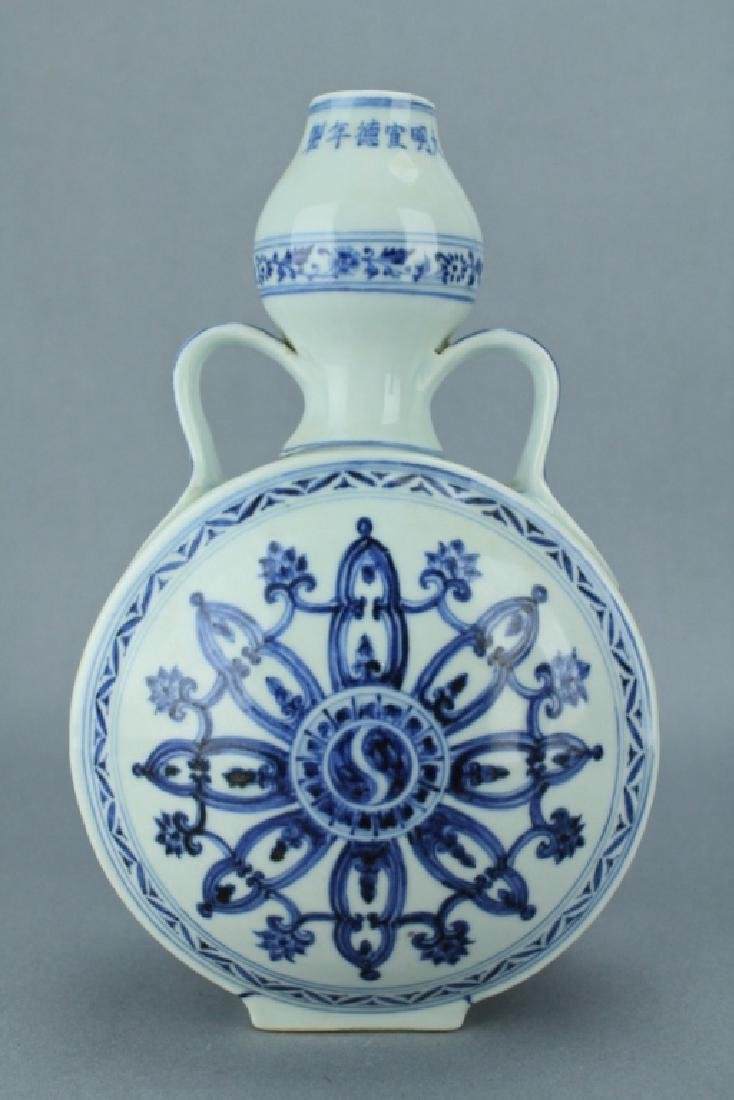 Ming Blue&White Moon Flask Vase XuanDe Mark Period