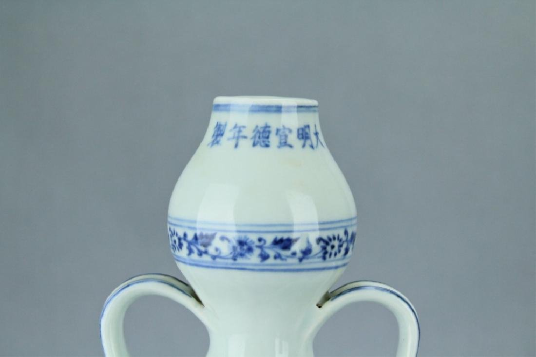 Ming Blue&White Moon Flask Vase XuanDe Mark Period - 2