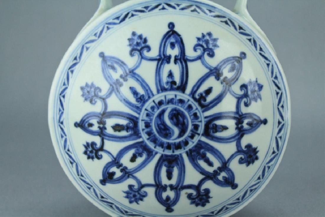 Ming Blue&White Moon Flask Vase XuanDe Mark Period - 3