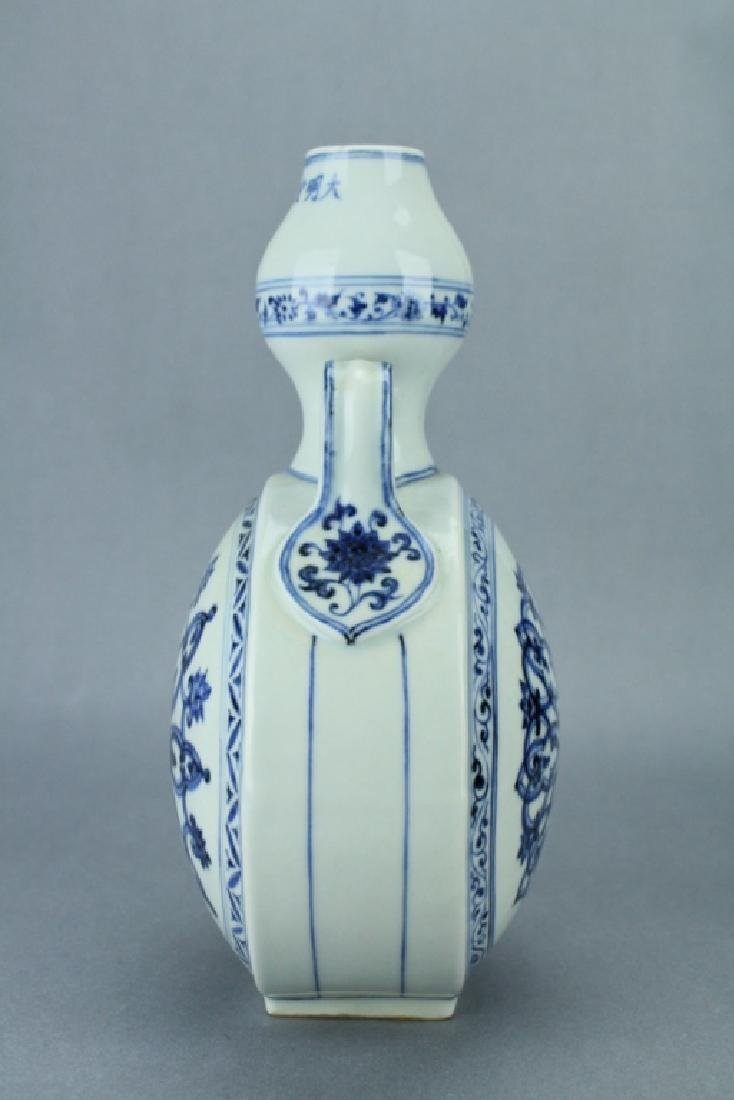 Ming Blue&White Moon Flask Vase XuanDe Mark Period - 4