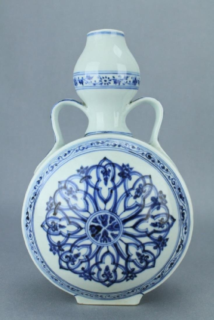Ming Blue&White Moon Flask Vase XuanDe Mark Period - 5