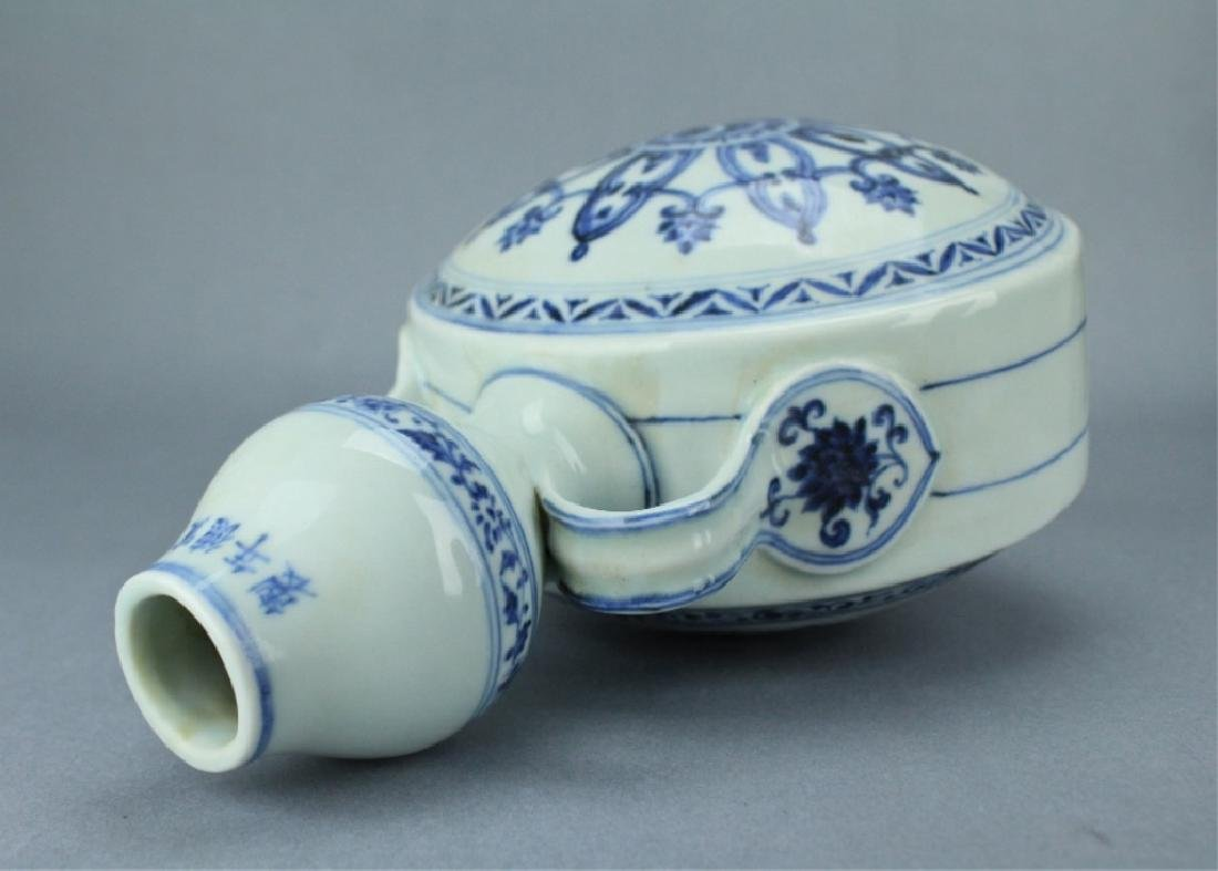 Ming Blue&White Moon Flask Vase XuanDe Mark Period - 6
