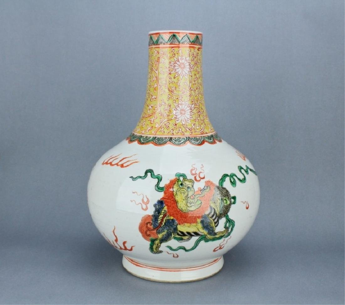 Qing Famille Rose Lion Vase GuangXu mark and perio
