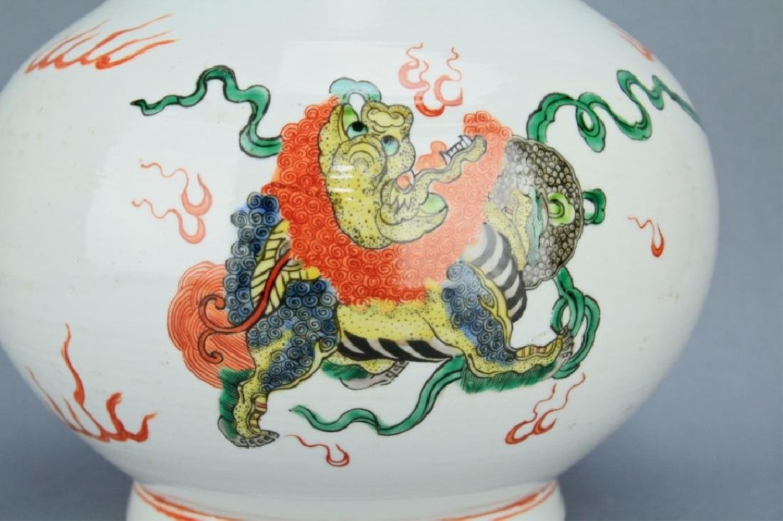 Qing Famille Rose Lion Vase GuangXu mark and perio - 3