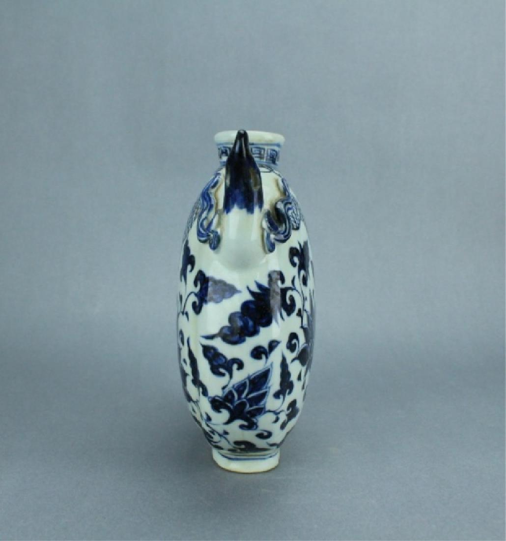Ming Blue&White Phoenix Floral Porcelain Pot - 3