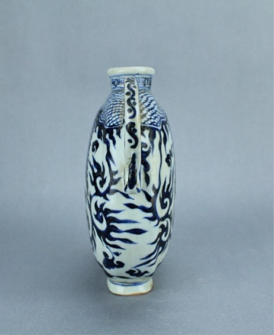 Ming Blue&White Phoenix Floral Porcelain Pot - 6