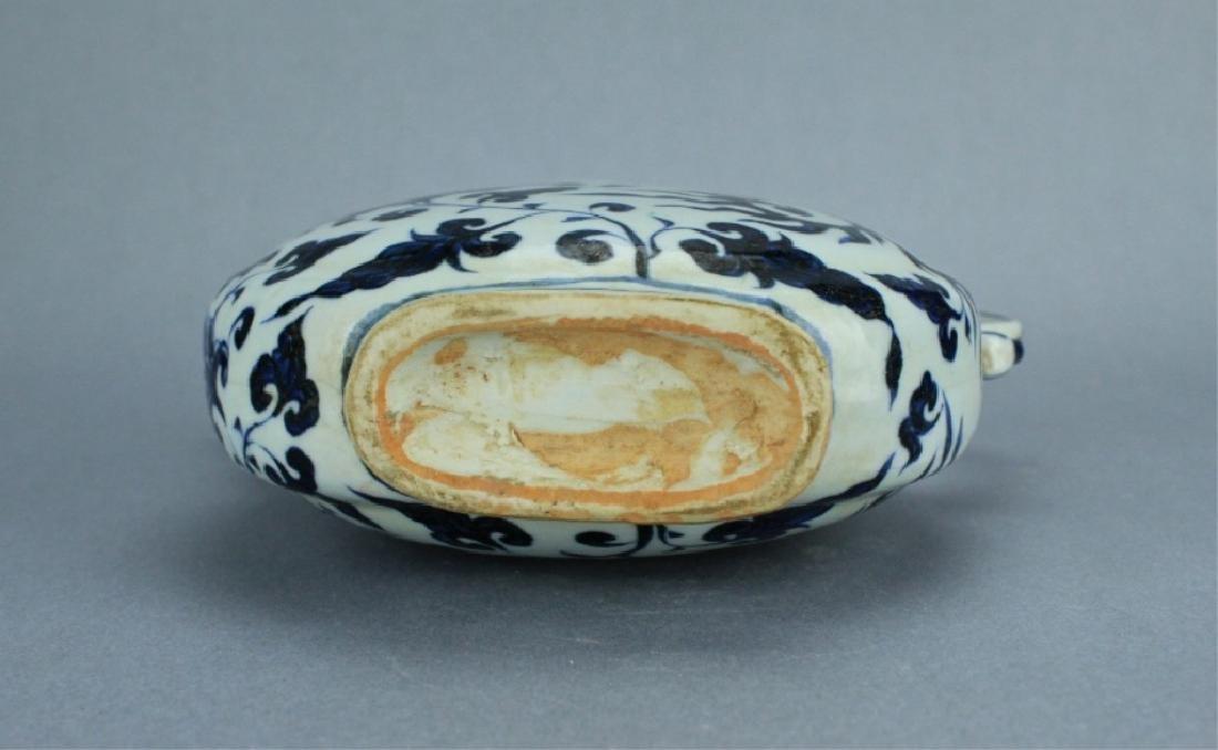 Ming Blue&White Phoenix Floral Porcelain Pot - 8