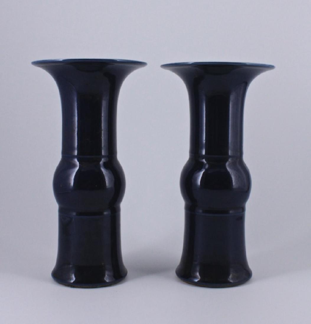 Pair of Qing Blue Glaze Porcelain Vase