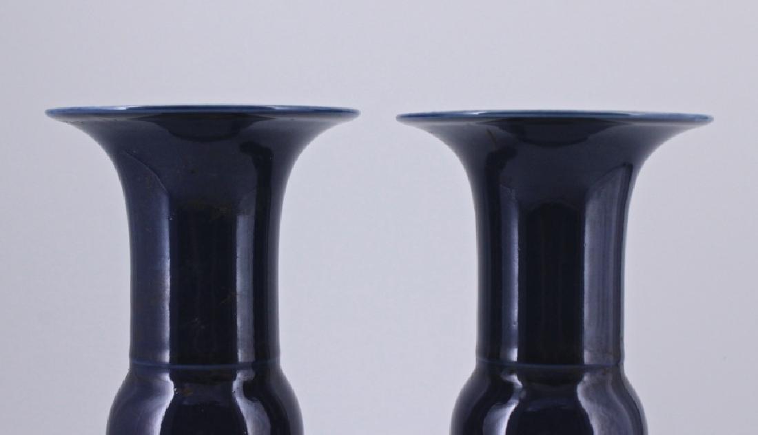 Pair of Qing Blue Glaze Porcelain Vase - 2