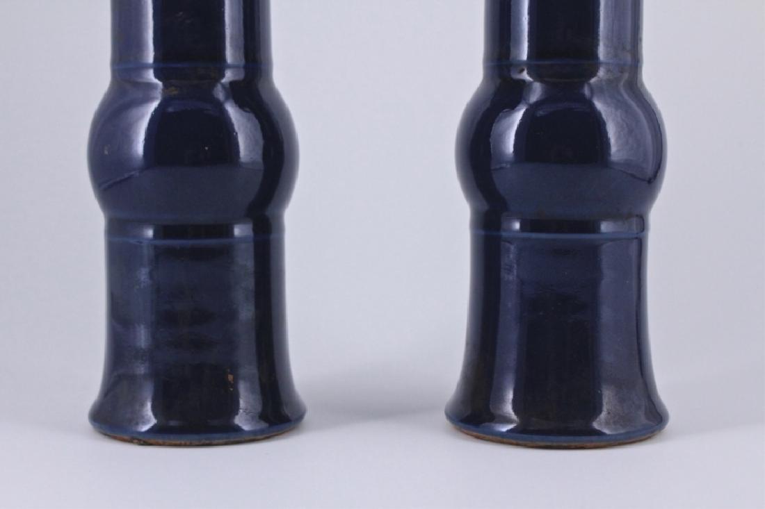 Pair of Qing Blue Glaze Porcelain Vase - 4