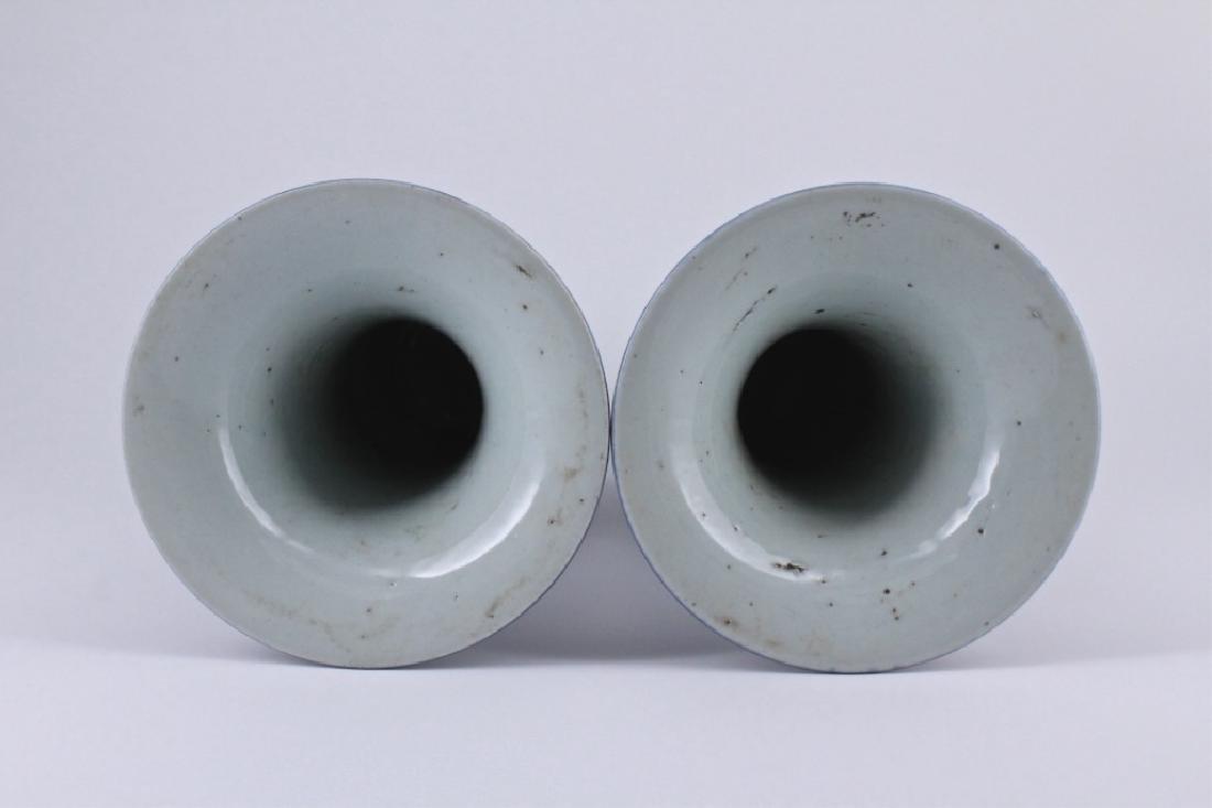 Pair of Qing Blue Glaze Porcelain Vase - 5