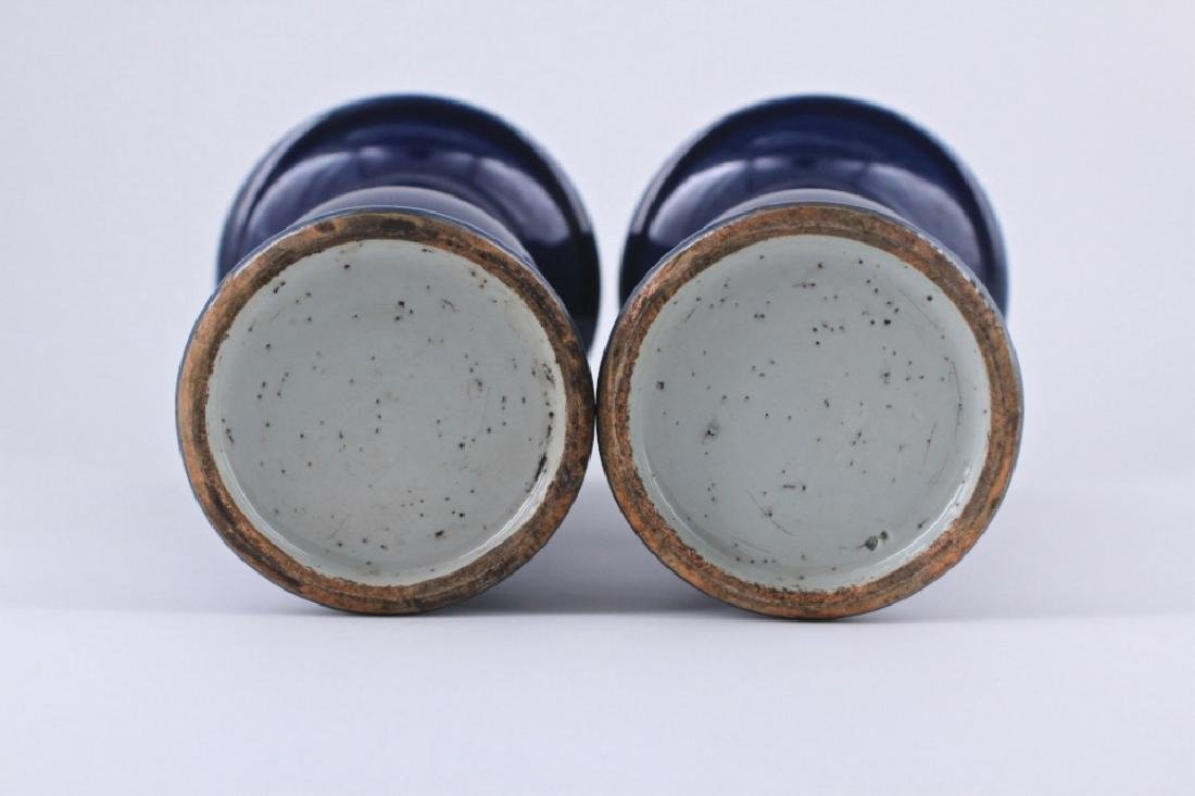 Pair of Qing Blue Glaze Porcelain Vase - 6